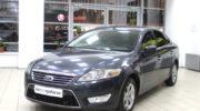 форд мондео 2010 комплектации и цены фото