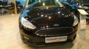 ford focus купить в москве новый