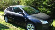 форд фокус 2006 купить