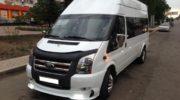 тюнинг форд транзит микроавтобус