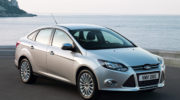 стоимость автомобиля форд фокус