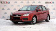 ford focus 1 6 купить