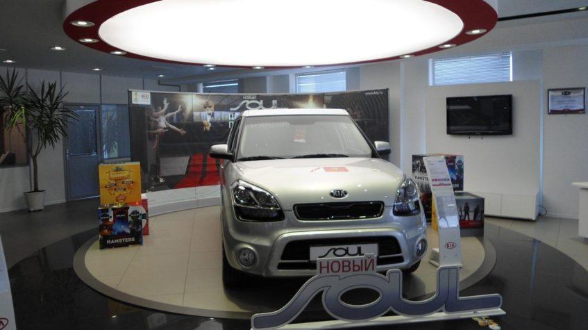 салоны форд в москве