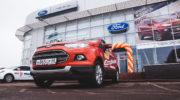 автомобили форд в тамбове