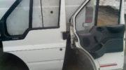 открыть дверь форд транзит