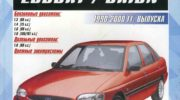 форд эскорт 1 3 регулировка клапанов