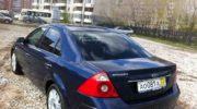 форд мондео 2005 года