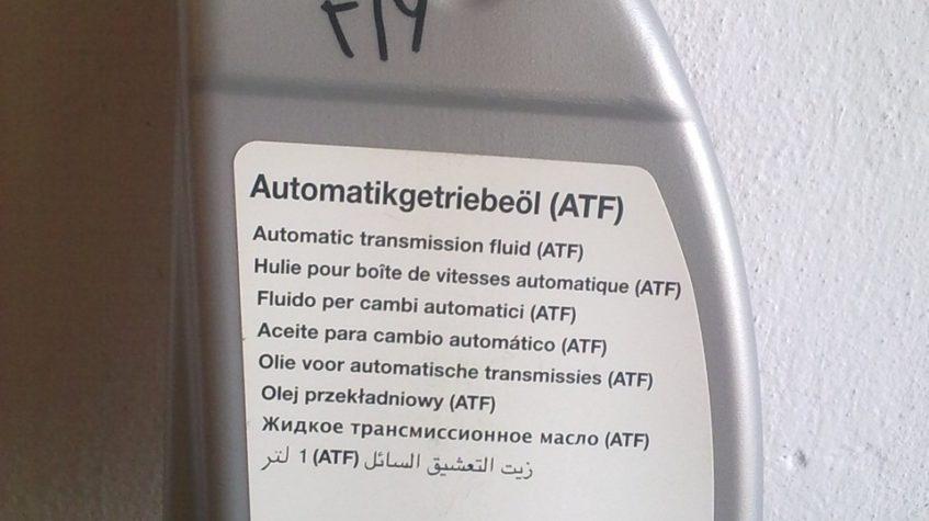 антифриз форд транзит