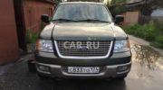 продажа автомобилей форд в новосибирске