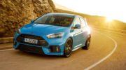 ford focus 2 купить новый