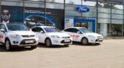 ford focus автосалон