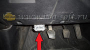 ford mondeo obd разъем
