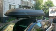 багажник на крышу автомобиля форд мондео 4
