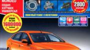 ford mondeo ремонт и обслуживание