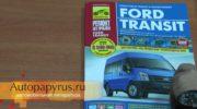 каталог форд транзит