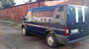 форд транзит московское области с пробегом