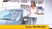 елена лисовская подержанные автомобили форд фокус 3
