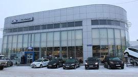 салон форд в екатеринбурге официальный