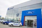 автомобили форд в новосибирске