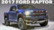 форд ф 150 раптор технические характеристики