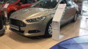 форд мондео официальный дилер в москве