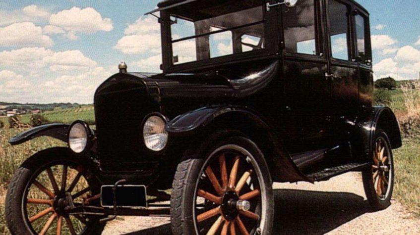 первый автомобиль форд