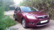 авито ставропольский край автомобили форд