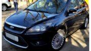 ford focus 2 литра