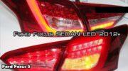 ford focus 3 задние фонари