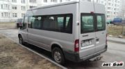 форд транзит 2 0 дизель