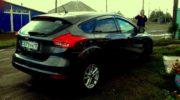 ford focus колеса