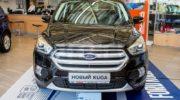 форд екатеринбург официальный дилер автомобили в наличии