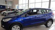 форд куга синий фото