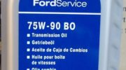 масло акпп ford focus 3
