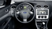 форд фокус вибрация в салоне