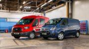 форд коммерческие автомобили официальный сайт