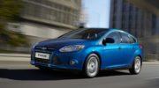 подержанные автомобили форд фокус 3 видео