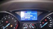 elm327 ford focus