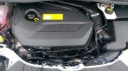 чип тюнинг форд куга 1 6 150