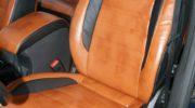 ford mondeo 4 сидения