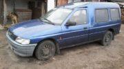 купить форд эскорт в украине