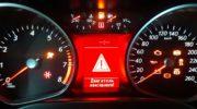 диагностика автомобиля форд мондео