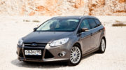 ford focus 3 тест