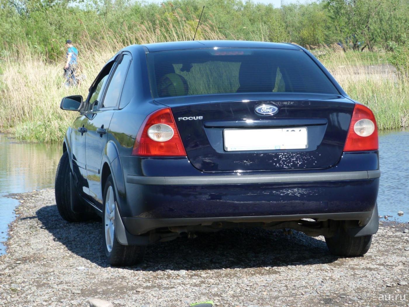 ФОРД   РОЛЬФ официальный дилер Ford в Москве: купить новый ...