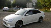 тюнинг форд фокус 1 седан