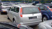 ford focus ошибка p2008