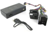 Установка штатного bluetooth c USB для Sony / FF2 Доп ...