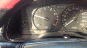 форд мондео дергается