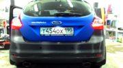 чип ford focus 3