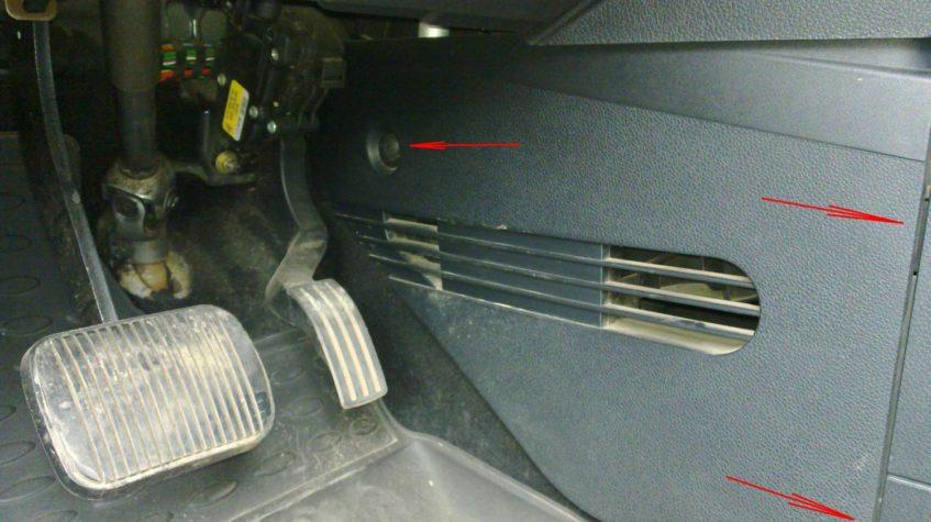 фильтр салона форд фьюжн 1 6
